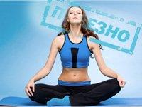бодифлекс-для-похудения-отзыв