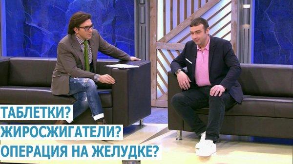 Vladimir Pilipenko pil tabletki sredstva dlja pohudenija